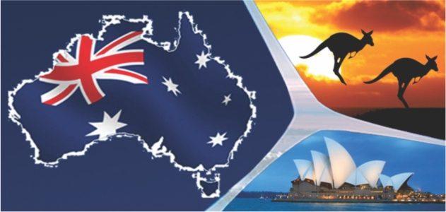 شروط الهجرة إلى استراليا  2017