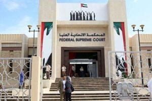 محكمة أبو ظبي الاتحادية ترفض دعوى تحويل 3 إناث إلى ذكور