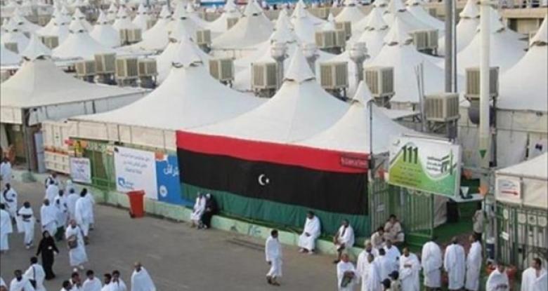قرعة الحج في ليبيا أسماء الفائزين ادارة شؤون الحج والعمرة