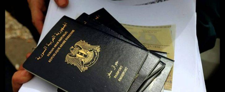 السوريين جواز سفر سوري