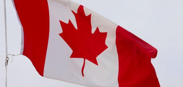 هجرة ولجوء السوريين الى كندا