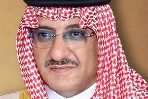 ظهور الامير محمد بن نايف ولي عهد العرش السابق