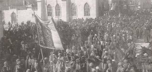 الدولة العثمانية العلية