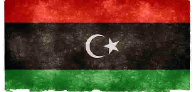 لجوء الليبيين