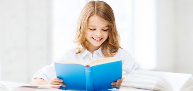 خطوات تجعل طفلك محب للدراسة