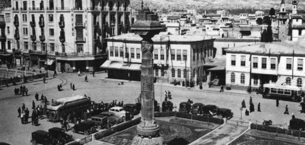 تعرف علي تاريخ دمشق