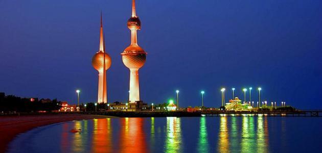 السفر الى الكويت شروط الحصول على التأشيرة وأهم متطلباتها