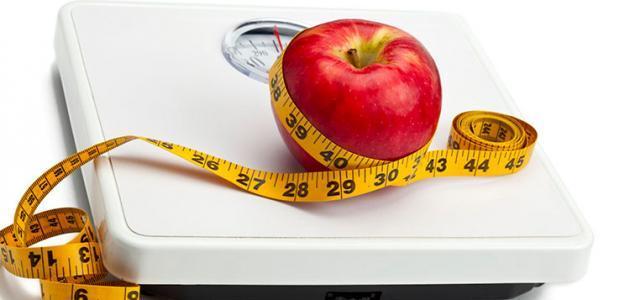 برنامج ريجيم تخفيف الوزن