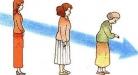 سن اليأس والحياة الزوجية