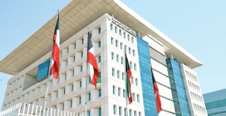 التسجيل للعمل في ديوان الخدمة المدنية  الكويت