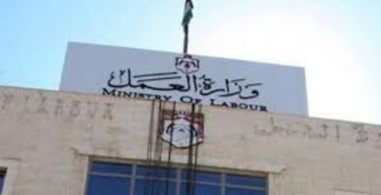 تعرف على رسوم تجديد تصريح العمل في الاردن للمقيمين المصريين