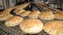 التسجيل في دعم الخبز 2019 رابط التسجيل في موقع دعم الخبز 2019 دعمك