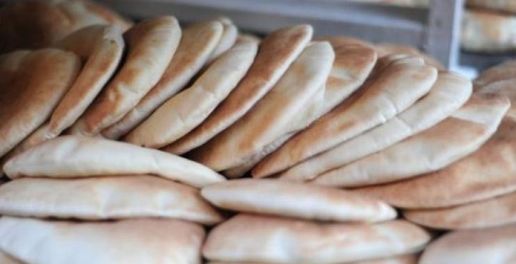 الأستعلام الصحيح عن دعم الخبز  لعام 2018/2019
