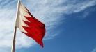 خطوات الحصول على تأشيرة العمل في البحرين