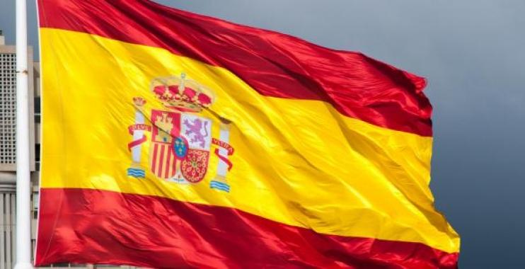 الدراسة في أسبانيا